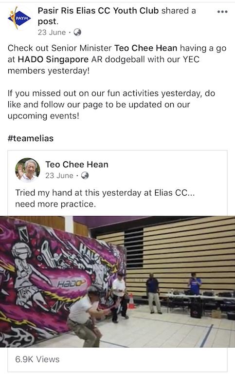 Teo Chee Hean post